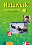 Netzwerk - ниво A2: Интерактивна версия на учебника - CD-ROM - продукт