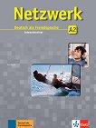 Netzwerk - ниво A2: Тетрадка с упражнения по немски език -