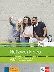 Netzwerk neu - ниво A2.1: Учебник и учебна тетрадка + онлайн материали -
