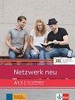 Netzwerk neu - ниво A1.1: Учебник и учебна тетрадка + онлайн материали - продукт
