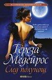 След полунощ - Тереза Медейрос - книга