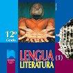 Lengua y literatura: Аудиодиск №1 по испански език за 12. клас - Мариана Манолова, Ирина Аламанова -