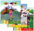 Игри без играчки и други закачки - комплект от 3 книжки - книга