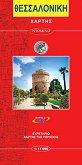 Пътна карта на Солун - М 1:11 000 -