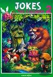 Jokes for Children - book 2 - Чавдар Атанасов -