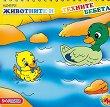 Намери животните и техните бебета - детска книга