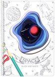 Ученическа тетрадка със спирала - Space : Формат А4 с широки редове - 1 или 10 броя - тетрадка