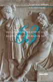 63 меланхолии на Антон Баев. Поезия : 63 melancholies of Anton Baev. Poems - Антон Баев -