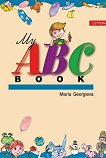 My ABC Book - Maria Georgieva -