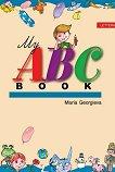 My ABC Book - Maria Georgieva -