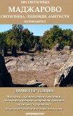 1001 светилища - том 4: Маджарово - книга