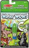 Рисувай с вода - Джунгла - Творчески комплект -