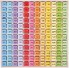 Таблицата за умножение и деление - Дървен образователен комплект с отговори -