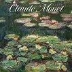 Стенен календар - Claude Monet 2021 -