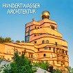 Стенен календар - Hundertwasser Architectur 2021 -
