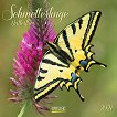 Стенен календар - Schmetterlinge 2021 -