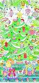Адвент календар - Коледно дърво -