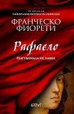 Рафаело: Изгубената истина - книга