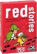 Red Stories - 50 криминални загадки за смели детективи -
