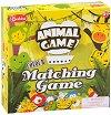 Игра с животни -
