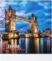 Стенен календар - Европа 2021 - календар