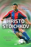 Hristo Stoichkov : Autobiografía - Hristo Stoichkov, Vladimir Pamukov - книга