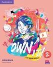 Own it! - ниво 2 (A2): Учебна тетрадка по английски език - Annie Cornford -