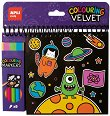 Кадифена книжка за оцветяване - детска книга