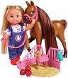 """Еви Лав с конче - Детски комплект за игра  от серията """"Steffi Love"""" -"""