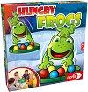 Гладни жабки - Детска състезателна игра - игра