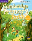 Cambridge Primary Path - начално ниво: Учебник по английски език + творчески дневник - Kim Milne -