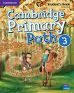 Cambridge Primary Path - ниво 3: Учебник по английски език + творчески дневник - помагало