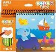 Книжка за оцветяване: Транспорт - детска книга