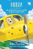 Нобел или околосветското пътешествие на един полярен мечок - Вяра Тимчева -