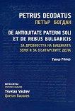За древността на бащината земя и за българските дела - том 1 : De Antiquitate Paterni Soli et de Rebus Bulgaricis - Tomus Primus - Петър Богдан - книга