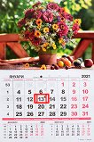 Стенен календар - Цветя 2021 - Формат А3 -