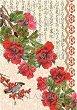 Декупажна хартия - Червени цветя и йероглифи 22 - Размери 30 x 42 cm -