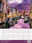 3D календар - Пейзаж 2021 -