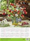 3D календар - Цветя 2021 -