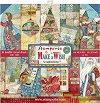 Хартии за скрапбукинг - Коледно желание - Комплект от 10 листа с размери 30.5 x 30.5 cm -