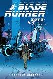 Blade Runner 2019: Далечни светове - Майкъл Грийн, Майк Джонсън, Андрес Гуиналдо -