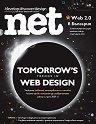 .net: Брой 185 (12) -
