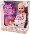 Пишкаща кукла бебе - Комплект с аксесоари -