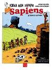 Sapiens: История в картинки - том 1 -