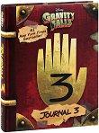 Gravity Falls: Journal 3 - Alex Hirsch, Rob Renzetti -
