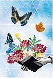 Поздравителна картичка - Книга -