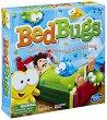 Буболечки в леглото - Детска състезателна игра -
