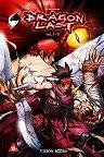 Dragon Last -