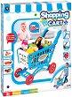 Пазарска количка с продукти - Детски комплект за игра с аксесоари -