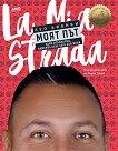 Лео Бианки: Моят път : Един италианец, намерил себе си в България - Лео Бианки, Георги Тошев - книга